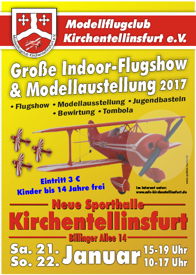 IndoorEvent2017 1